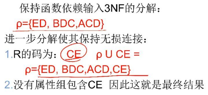 f52e74f6cbf0a9ecc157cb753a20f993.png