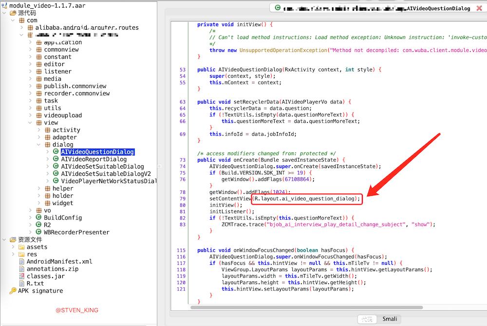 module-lib-r-jar-layout.png