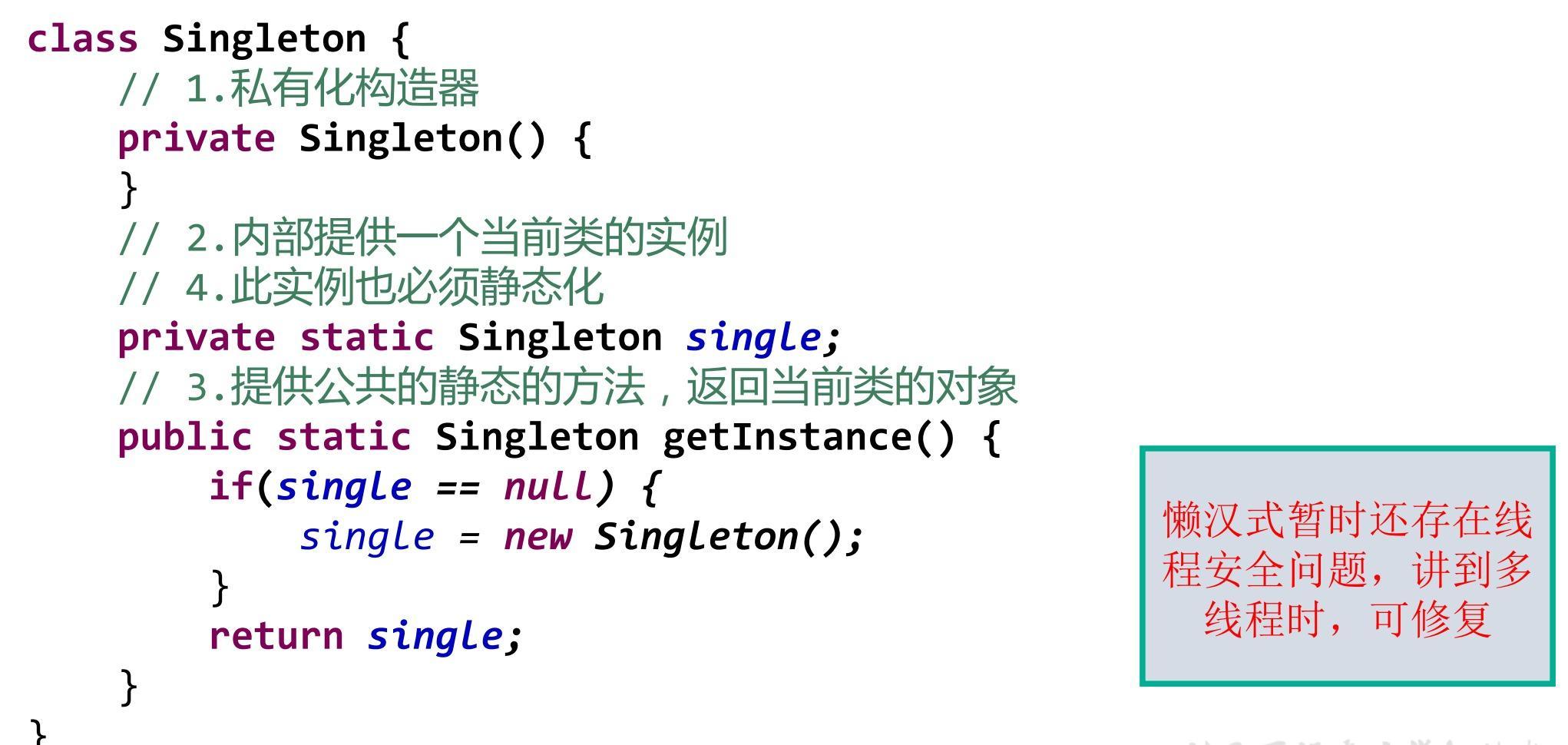 关键字:static final 抽象类与抽象方法                    原创