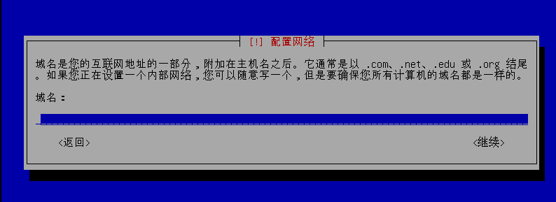 在云服务器上搭建公网kali linux2.0(图24)