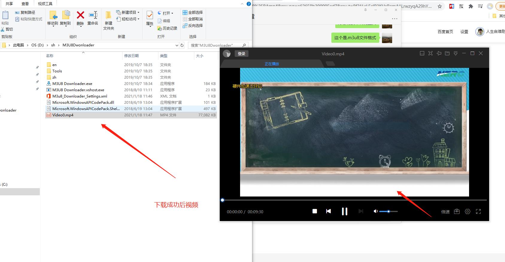 视频地址转m3u8软件 m3u8视频转码app