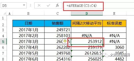 f73d9d92f2081bed3c903bd72ab48d9d.png