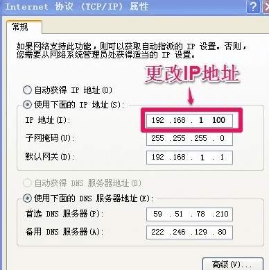 f74954fe2f54daf5bb5417452789ccb2.png