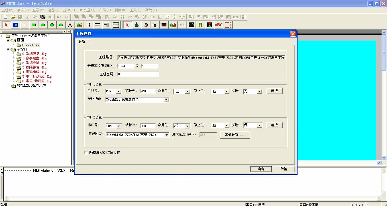 f784219ca56ec6e35021d03f522ceb12.png