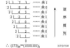 f79e0914cb08765e7c7b356c3cfdbd62.png