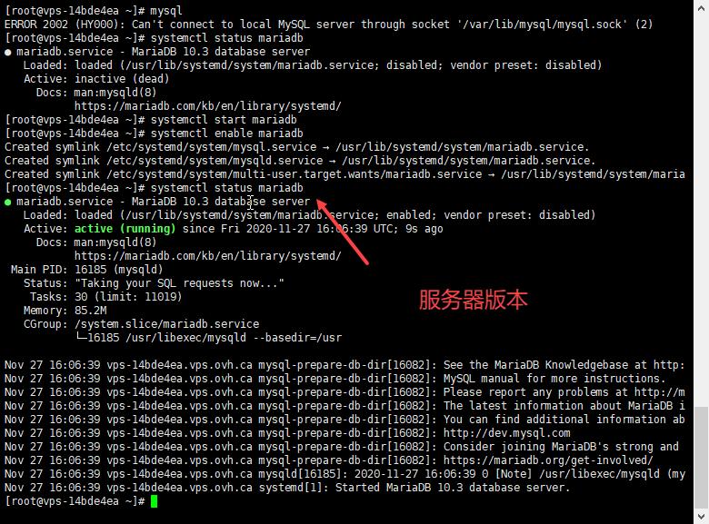 dnf-install-mariadb-server-02