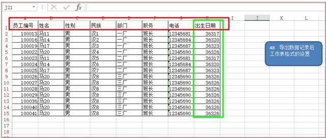 f7cf1811eeb935486bc0bc03463ce458.png
