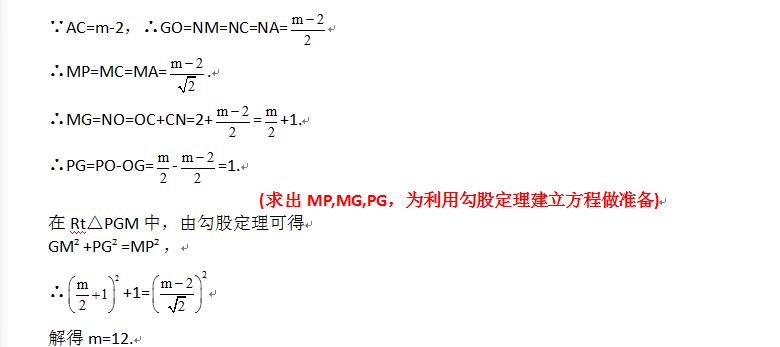 f802c268cb43d898f1e3381c4691ec26.png