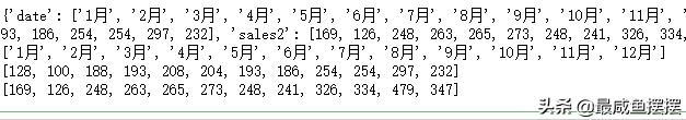 f81485e603456c8f3b38dbc68646b7b7.png