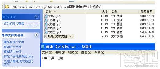 f89ac48d19b966ac5f4f14d0926f2deb.png