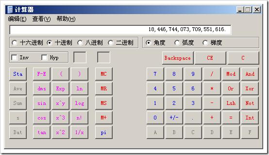 f8a696ed35b046cdb2077e70c861c575.png