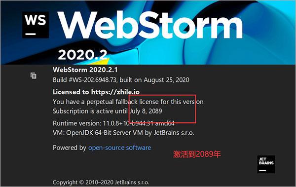 webstorm2020.2.1永久破解版