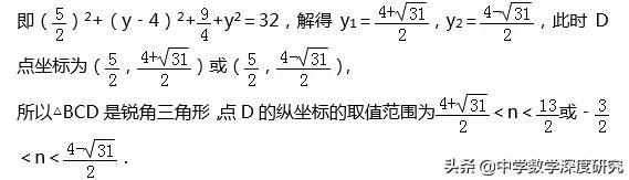 fad3cbed53abddc6ecb8f8b582e6856c.png
