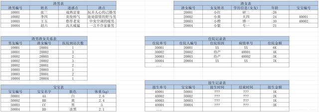 fb75ae5fbc68863ec29d42a41abc463b.png