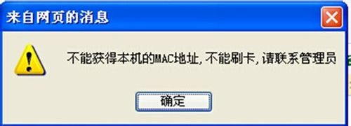 fc39321f6fa7ca543e9a92b7052e9bd8.png