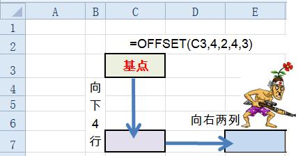fcf4dc1e5deb12bfaecf1831ec4247c1.png