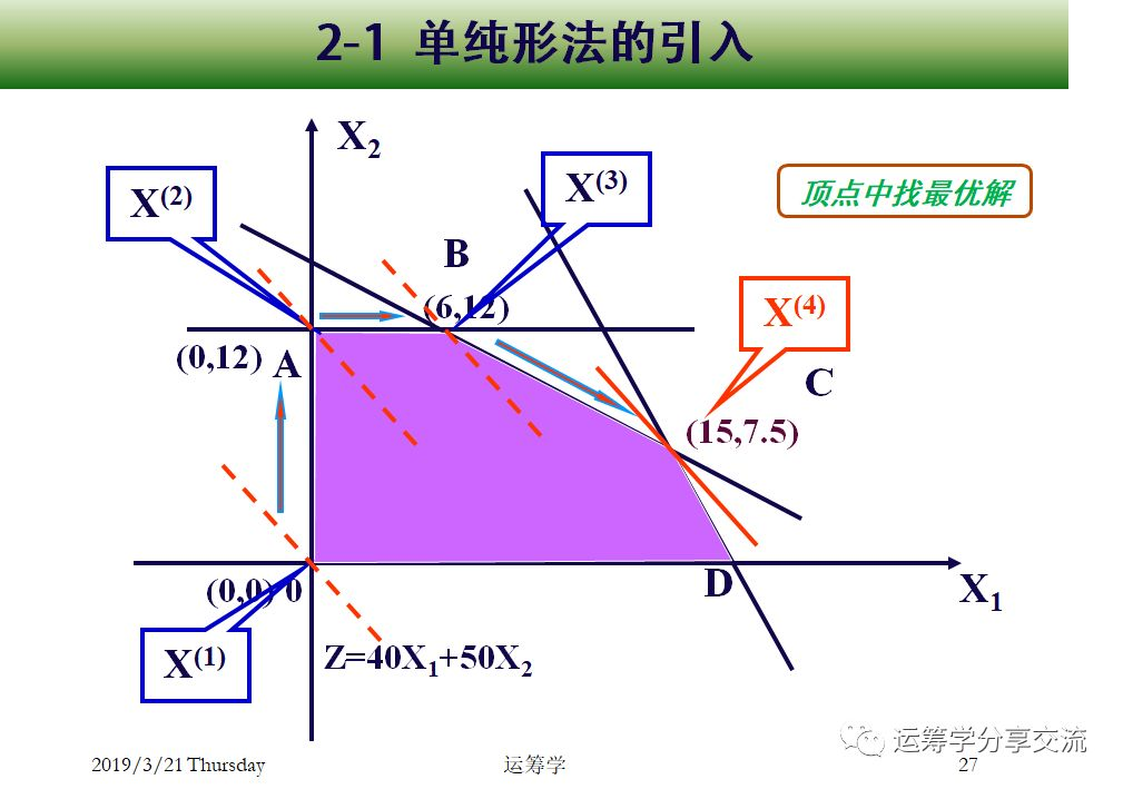 fcff765538e8c0246640caeb135b441a.png
