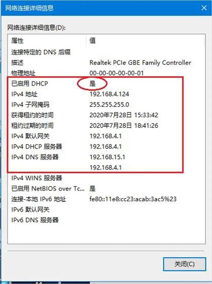 fd2be8602ce9b666366c3cc9dcbec313.png