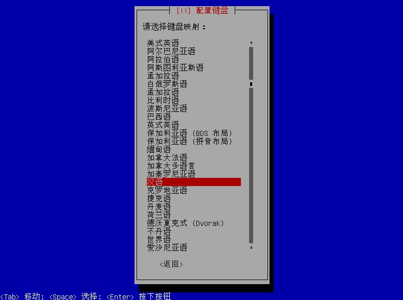 在云服务器上搭建公网kali linux2.0(图14)
