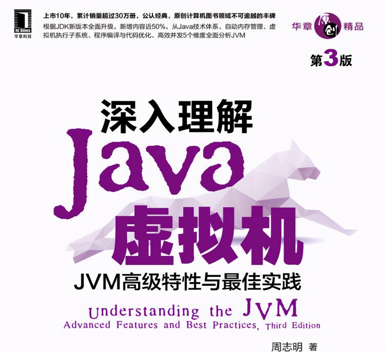 """吃透这份""""腾讯限量版""""Java架构笔记,要个40k不过分吧?"""
