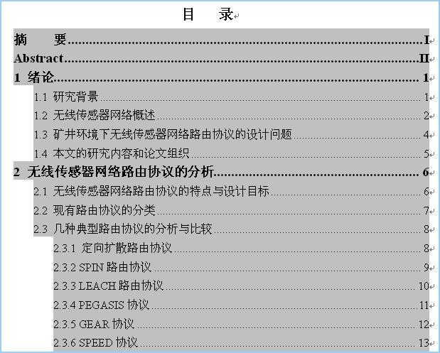 ff35d2f23746f33ebcfaca80e7f85980.png