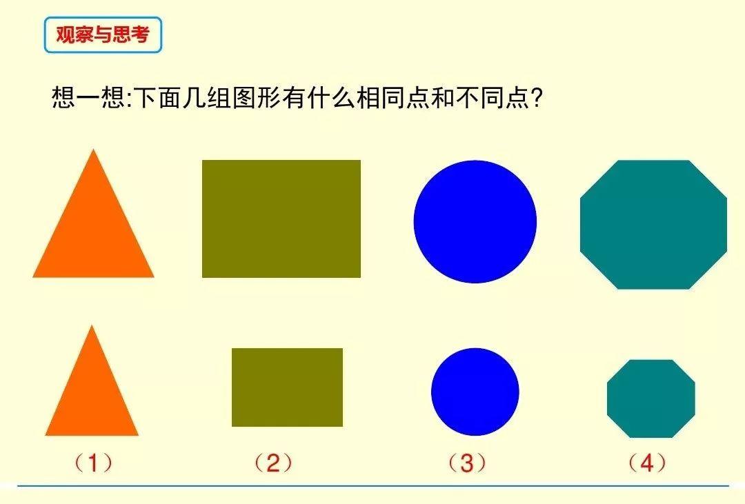 ff449dff4d25d33bb5e8e82f309097ca.png