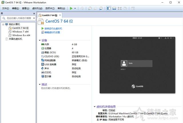 VMware虚拟机开机黑屏怎么办?虚拟机开机就黑屏的完美解决办法
