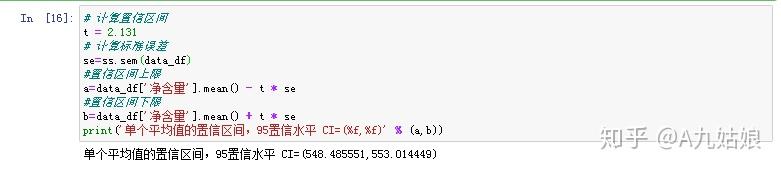 ff584a080c2b50b643abae016857ab8d.png