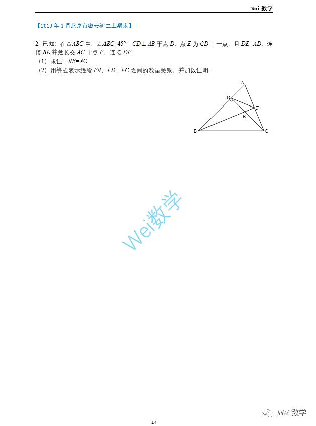 ff733537b0bbd456fa4d4093e845a8e3.png