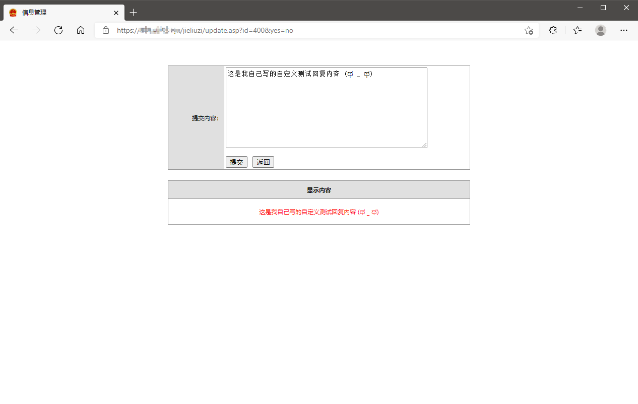front-res-24-self-define-reply-backend