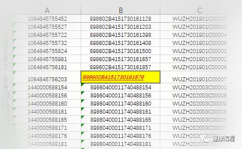 ff94e46dfc051837c389878ec6652e0e.png