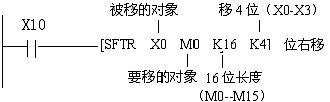 ff9dd152375a19caad6b27ee8f8fb21b.png