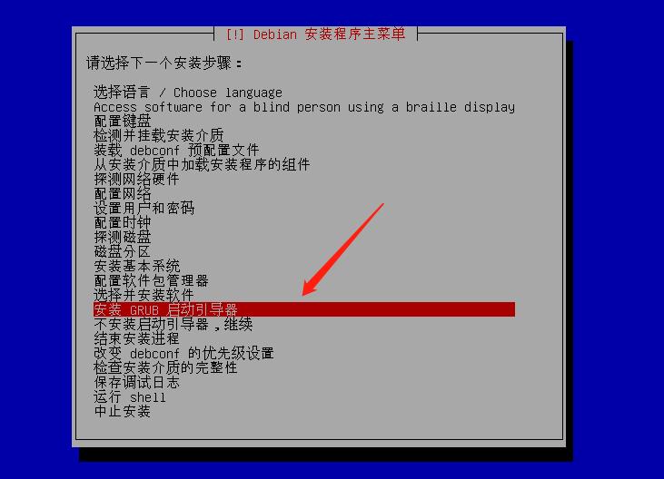 在云服务器上搭建公网kali linux2.0(图33)