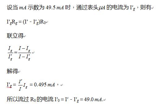 ffd4e8c98d947f26cd2a3d1425e39544.png