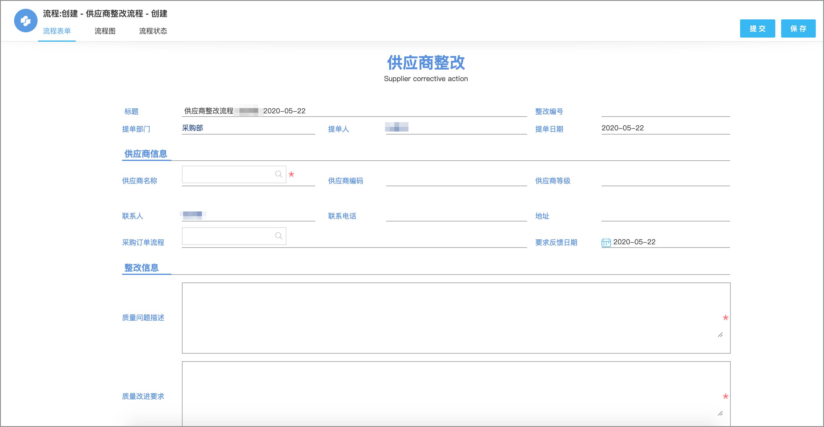 泛微OA供应商考核管理平台,构建清晰画像,精准筛选优质供应商