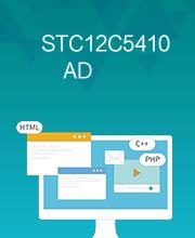 STC12C5410AD