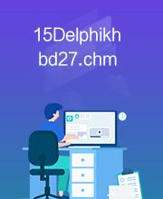 15Delphikhbd27.chm