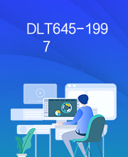 DLT645-1997