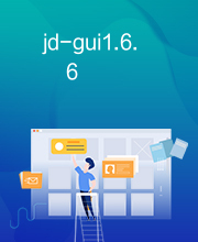 jd-gui1.6.6