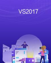 VS2017