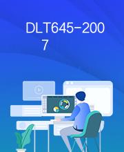 DLT645-2007