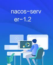nacos-server-1.2
