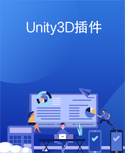 Unity3D插件